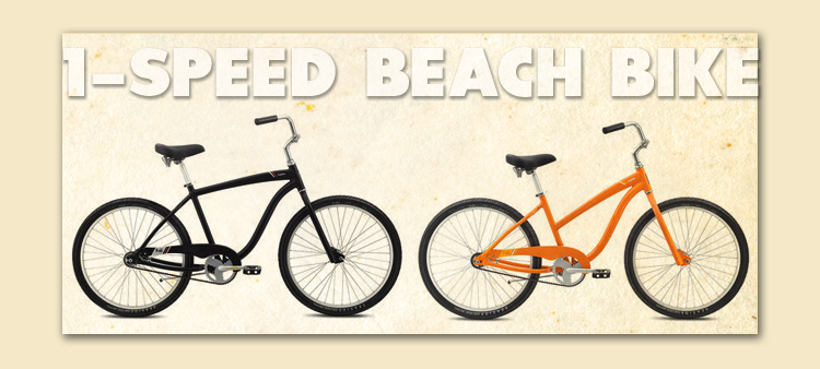 Single Speed-Speed Beach Bike rental ft myers fl